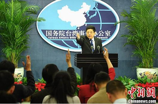 图:国务院台办发言人马晓光。中新社记者 张勤 摄