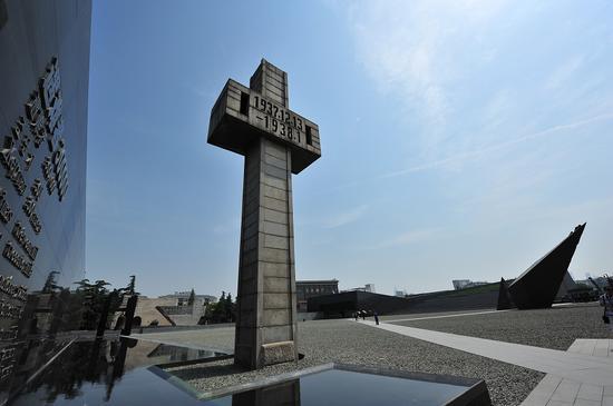 资料图:南京大屠杀纪念馆