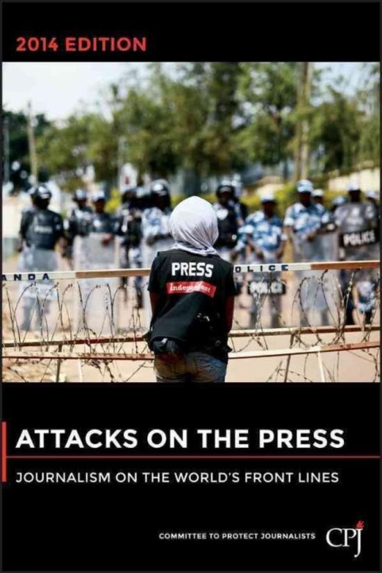 ▲保护记者协会的出版物