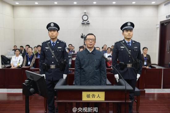 黑龙江省人大常委会原副主任盖如垠受贿案一审