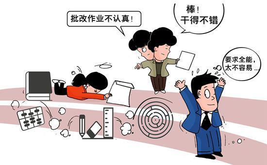 漫画:李晓宜