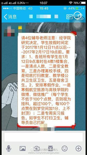 (图片源于网络)