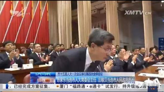(庄稼汉当选后鞠躬)