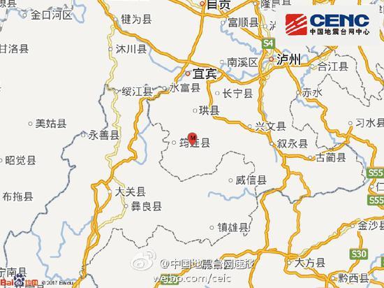 四川宜宾筠连县发生3.4级地震 震源深度10千米