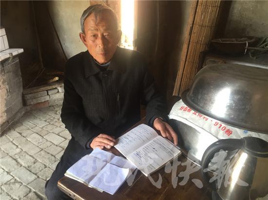 郭夕祥老人展示曾经的还钱账本 姜振军 摄
