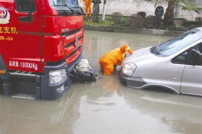 消防队员跳到污水里睁开营救