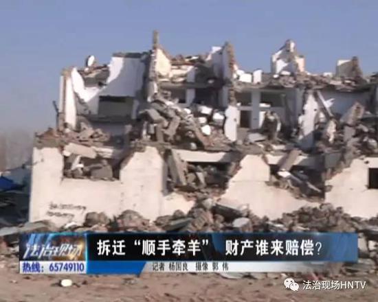村民们说,他们的家具家电还有置办的年货全被压在废墟中。说起当时的情形,村民仍然心有余悸。