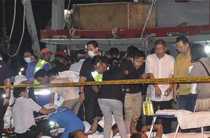 马来西亚翻沉游船涉嫌超载 始发码头被指非法商用