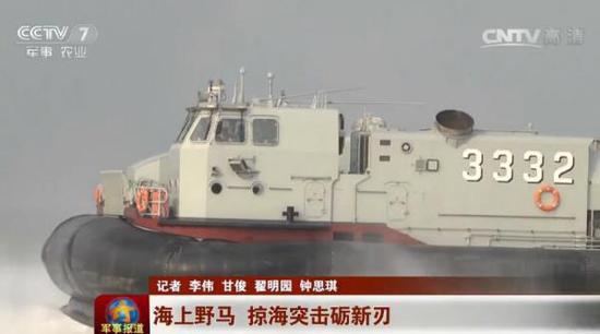 """解放军首批批量生产型726型""""野马""""气垫登陆艇央视亮相"""