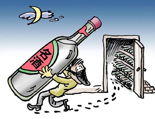 四人专门售假地库藏酒每次盗窃却从不销赃|盗婉漫画香图片