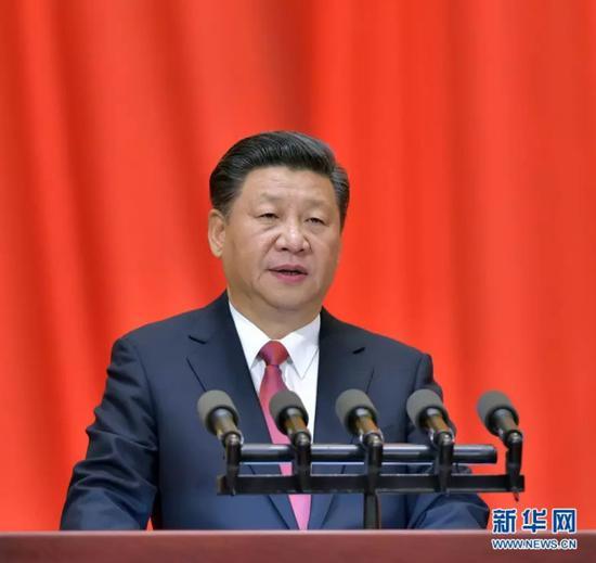 图为:2016年11月11日,纪念孙中山先生诞辰150周年大会在北京人民大会堂隆重举行。中共中央总书记、国家主席、中央军委主席习近平在大会上发表重要讲话。