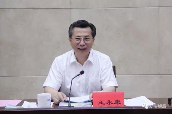 西安市委书记王永康