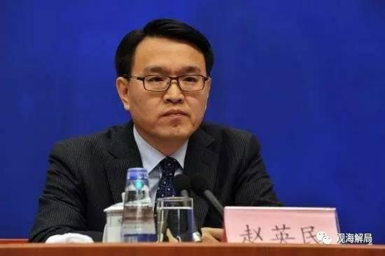 环保部副部长赵英民
