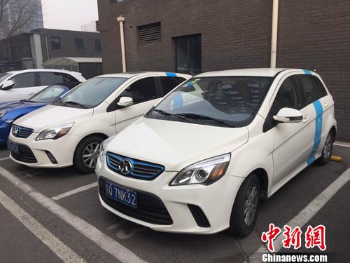 """北京一处停车场内的""""共享汽车""""。中新网 吴涛 摄"""