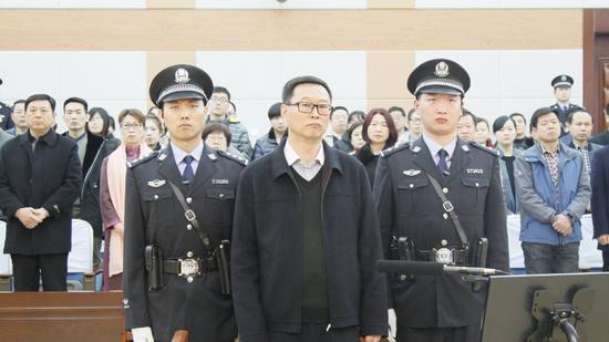 孙鸿志受审