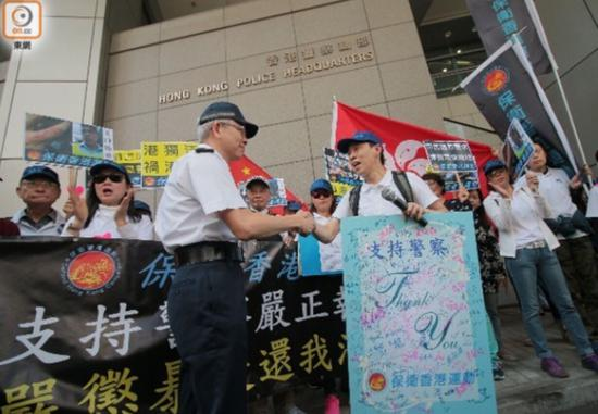 """""""保卫香港运动""""成员在警察总部向警察递交感谢卡"""
