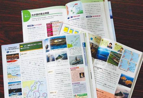 △日本教科书(资料图)
