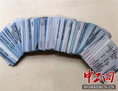 姜京子2016年的部分车票