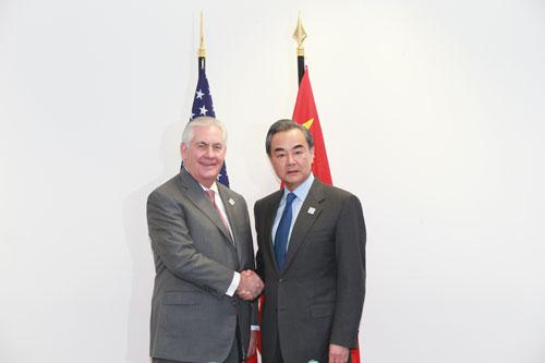 王毅会见美国国务卿:确保中美关系取得更大发展
