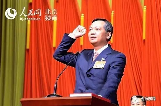 北京监察委主任张硕辅