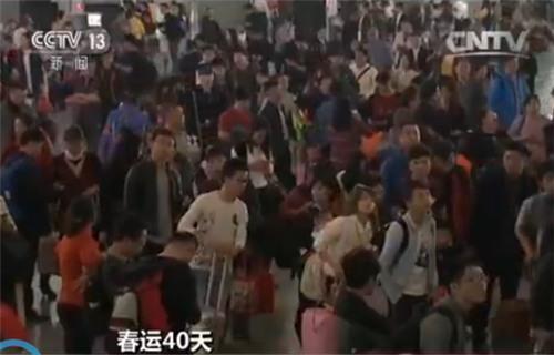 车站内密集的人流