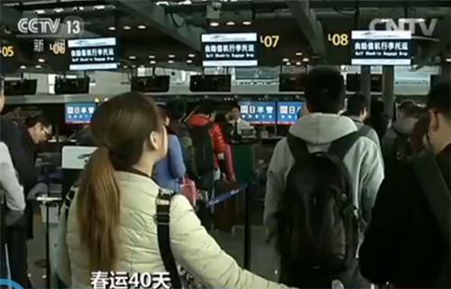 选择航空出行的乘客
