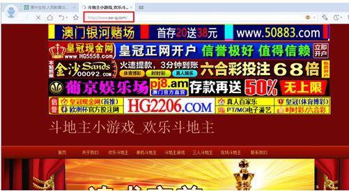 高中教材现赌博网站链接 出版社已成立应急机构