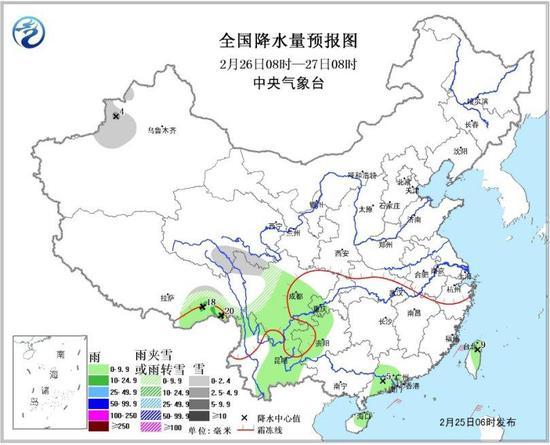 图2 全国降水量预报图(26日08时-27日08时)