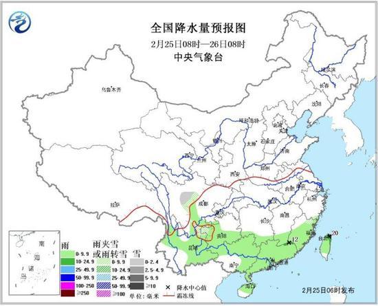 图1 全国降水量预报图(25日08时-26日08时)