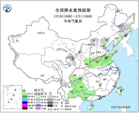 全国降水量预报图(2月28日08时-3月1日08时)