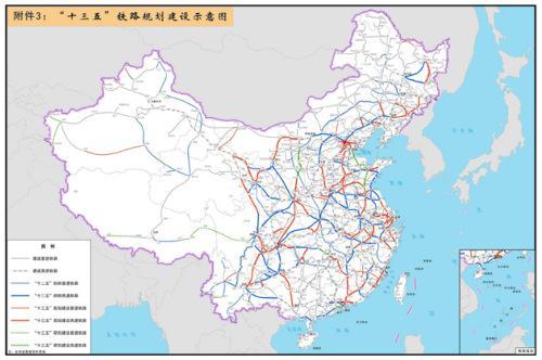 """图片来源于《""""十三五""""现代综合交通运输体系发展规划》"""