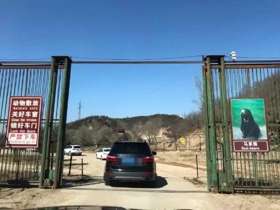 事发动物园的园区口有安全提示。图据网络