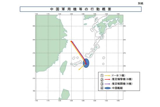 图为日方公布的中国军机飞行线路及中国军舰活动范围示意图