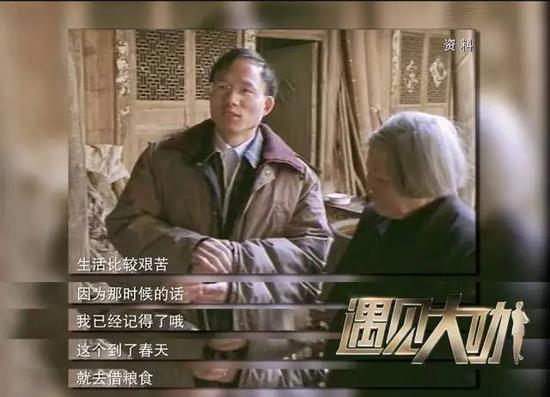 郭广昌和母亲 1998年接受采访画面