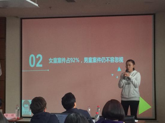 女童保护2016年性侵儿童案件统计及儿童防性侵教育调查报告 中国青年网记者 张瑞宇摄