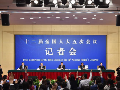 宁吉喆:今年钢铁计划去产能5000万吨