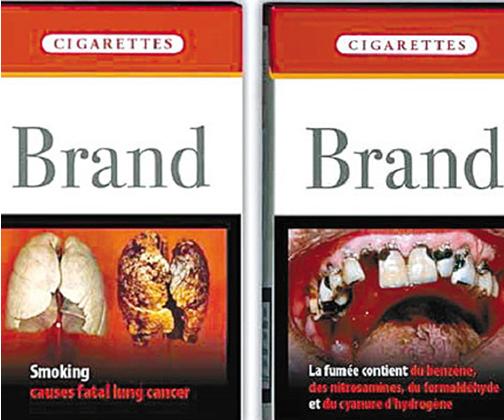"""""""重口味""""图片控烟效果明显"""