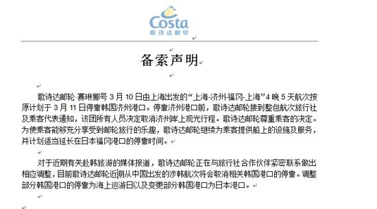 """北京时间""""此刻""""随后致电绿之韵集团,一位女性工作人员表示,此事不便透露,公司随后会有官方统一答复。"""