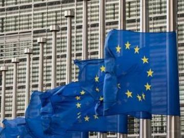 欧盟总部。