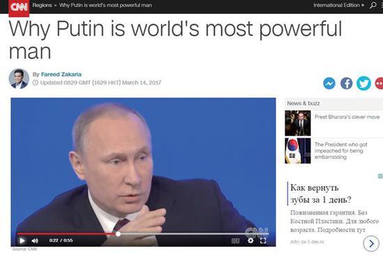 CNN网站14日介绍纪录片《为什么说普京是世界上最有权势的男人》。