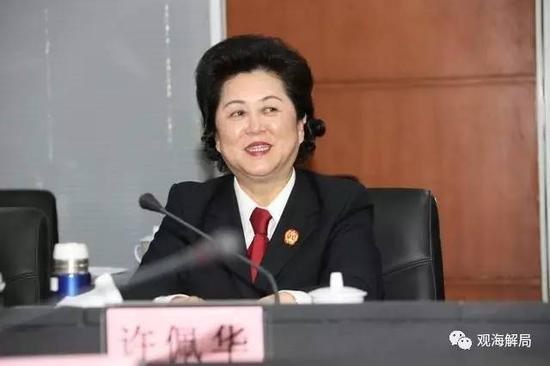 (广东省高院党组成员、执行局局长许佩华)