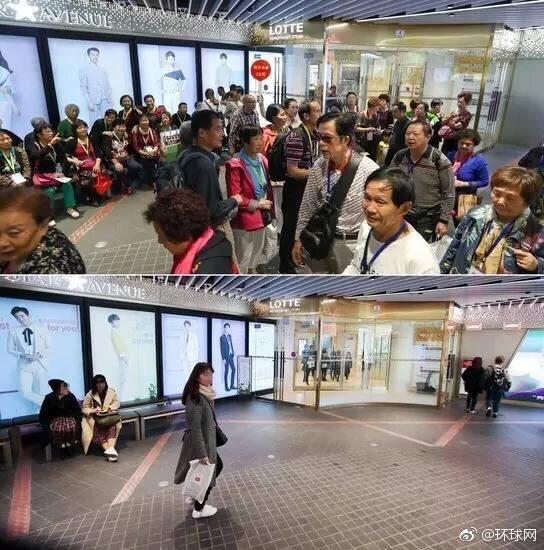 2016年9月21日,中国游客络绎不绝的首尔中区免税店(上图),与3月13日下午的冷清现状形成了鲜明对比。图片:韩联社