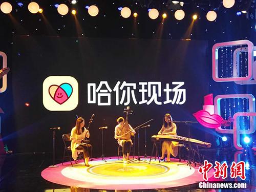 中央民族乐团乐队中胡首席蔡阳参与演奏的直播现场。中新网记者 宋宇晟 摄