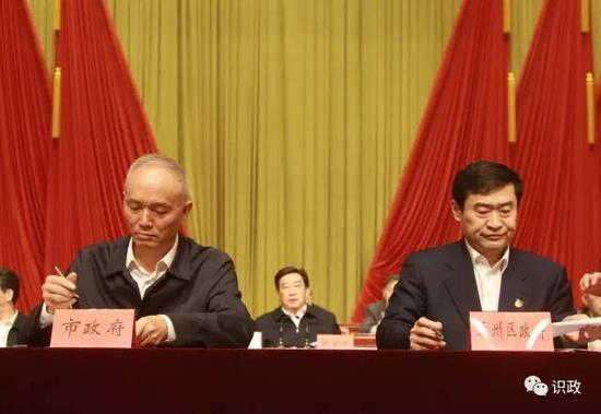 蔡奇与通州区区长签订责任书