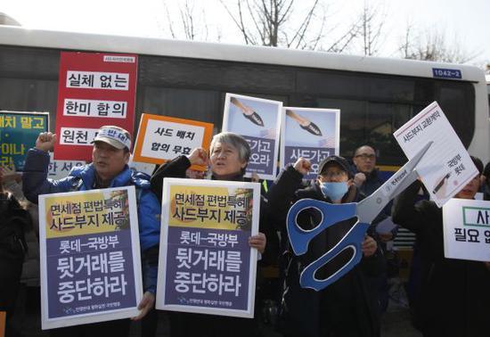 """資料圖:在韓國首爾的韓國國防部門前,韓國民衆高舉反對""""薩德""""系統的標語。新華社記者姚琪琳攝"""