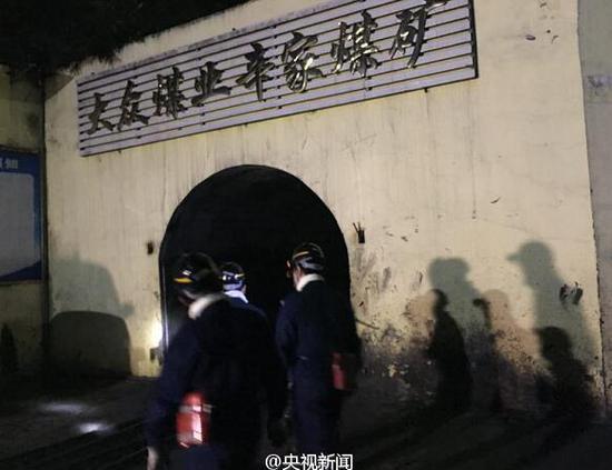 2016年12月5日晚,湖北恩施巴东县茶店子镇辛家煤矿出现煤与瓦斯突出事故。(资料图)来源:央视新闻