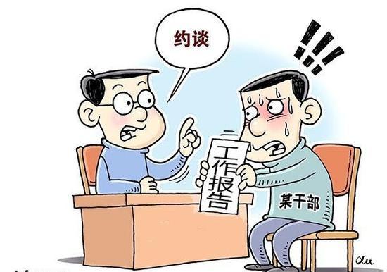 pk10大小单双走势
