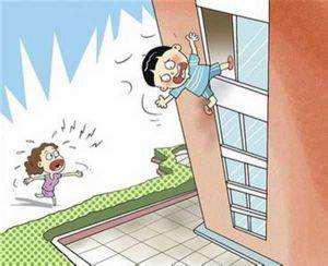 灌云县实验中学一学生坠楼