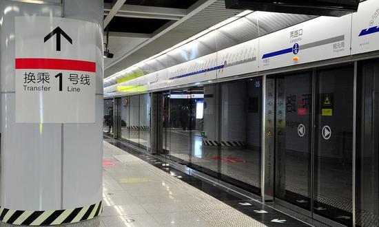 重庆地铁。资料图
