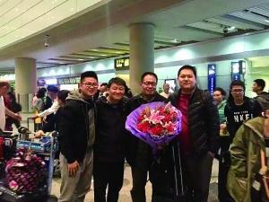 同事们到机场迎接曹红国(手拿鲜花者)回国。